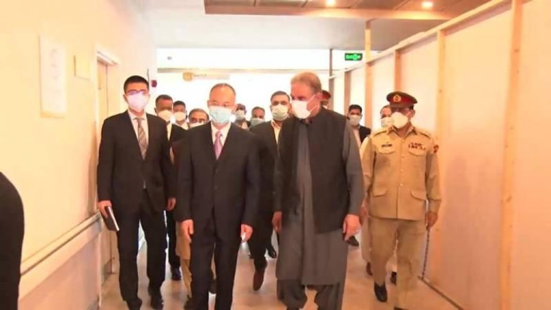 FM Qureshi, Ambassador Nong Rong visit injured Chinese nationals at CMH