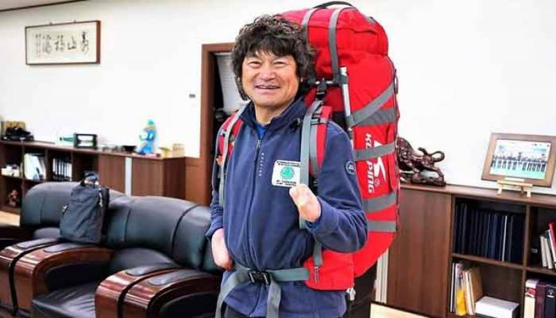 South Korean Paralympian presumed dead after fall from Broad Peak in Pakistan