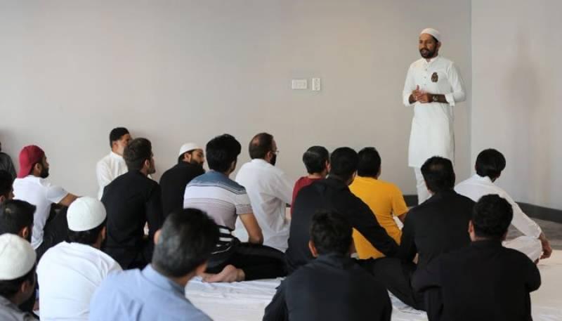 Team Pakistan offer Eid prayers led by Sarfraz Ahmed (VIDEO)