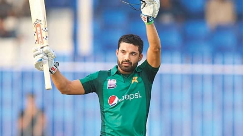 Mohammad Rizwan achieves career-best T20I ranking