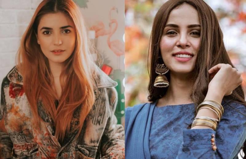 Momina Mustehsan and Nimra Khan flaunt their singing skills (VIDEO)