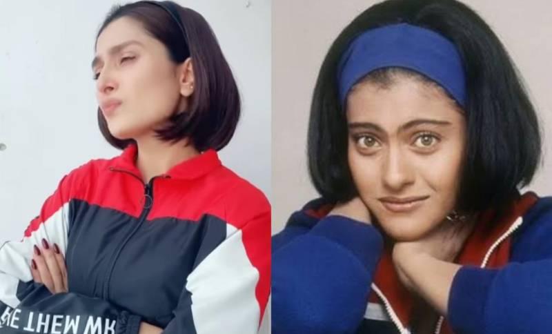 Ayeza Khan pays tribute to Kajol by reenacting her character in 'Kuch Kuch Hota Hai'
