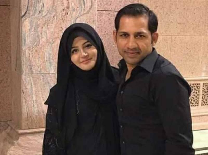 'Where's my miyan?' Mrs. Sarfaraz Ahmed asks PCB, leaving social media in fits