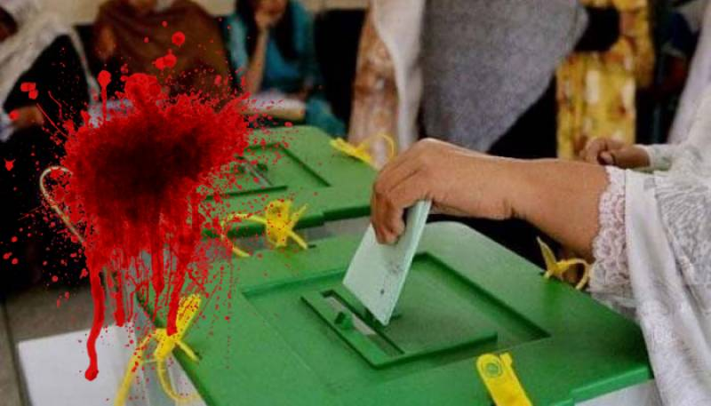 AJK polls: 2 PTI workers shot dead, multiple injured amid scuffle with PPP workers