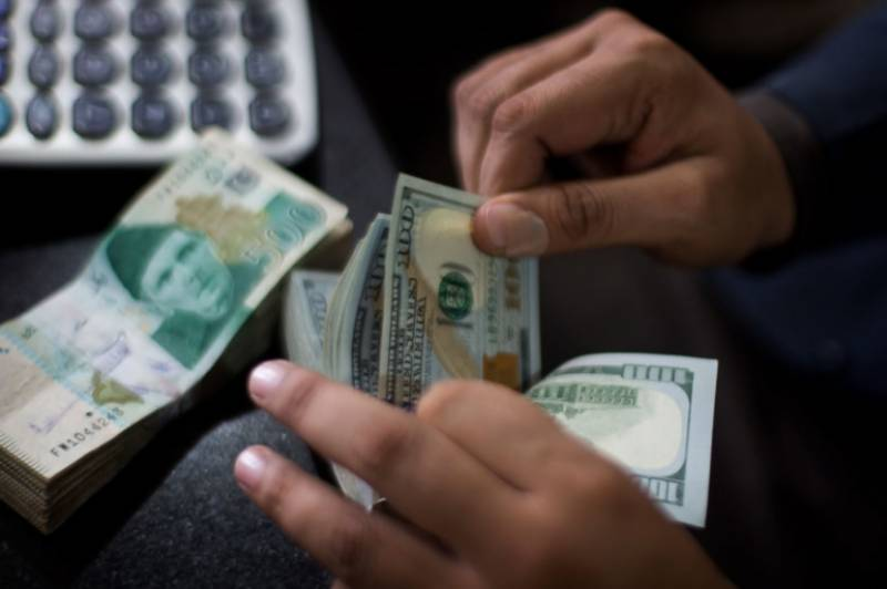 Today's currency exchange rates in Pakistan - Dollar, Euro, Pound, Riyal Rates on 25 July 2021
