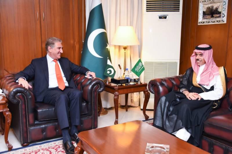 Pakistan, Saudi Arabia vow to bolster bilateral ties