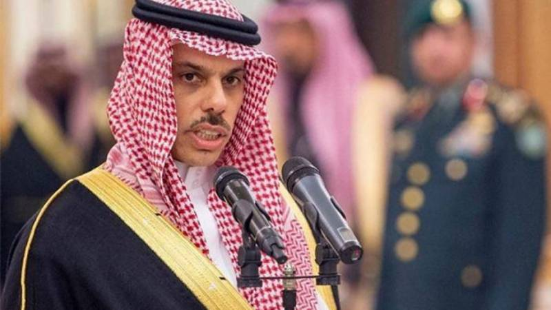 Saudi Foreign Minister arrives in Pakistan on day long official visit