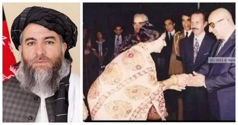 Afghan official deletes derogatory tweet about Pakistan
