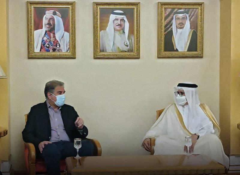 FM Qureshi arrives in Bahrain on two-day visit