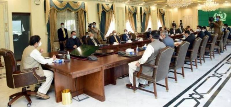 Business community agrees to increase tax revenue in a meeting with PM Imran