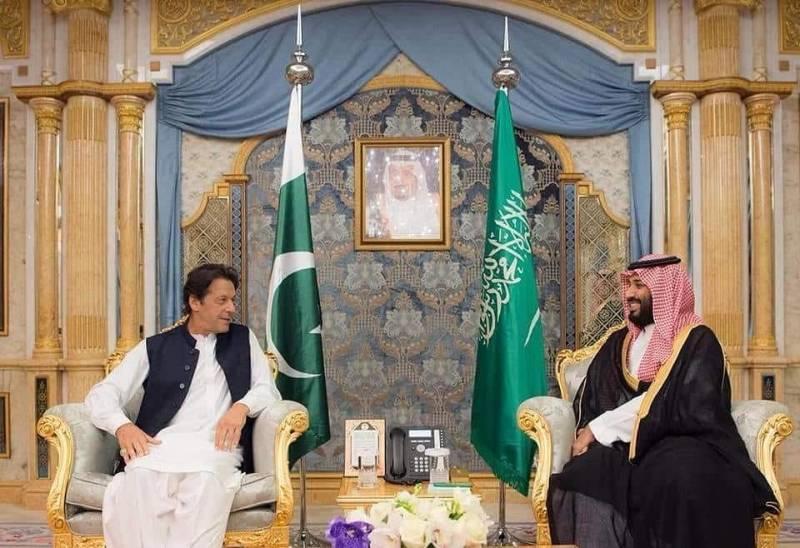 PM Imran to attend Middle East Green Initiative summit in Saudi Arabia