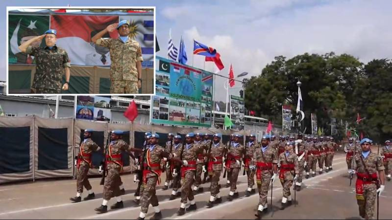 In a first, Pakistan Army organises joint medal parade in DR Congo (VIDEO)