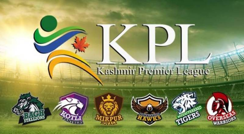 Pakistan condemns India's politicization of cricket after BCCI warns foreign players not to participate in KPL