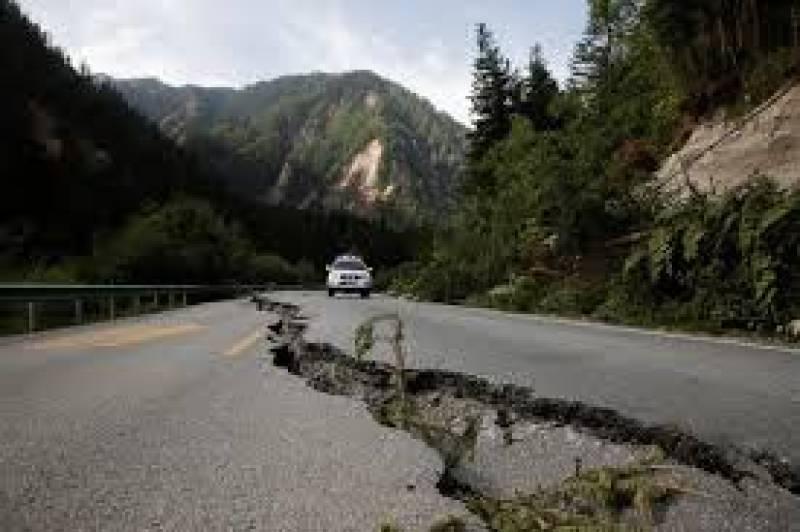 4.8 magnitude earthquake jolts parts of KP