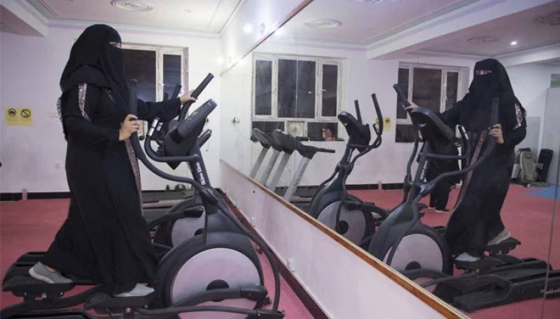 Afghanistan's first gym for women opens in Kandahar