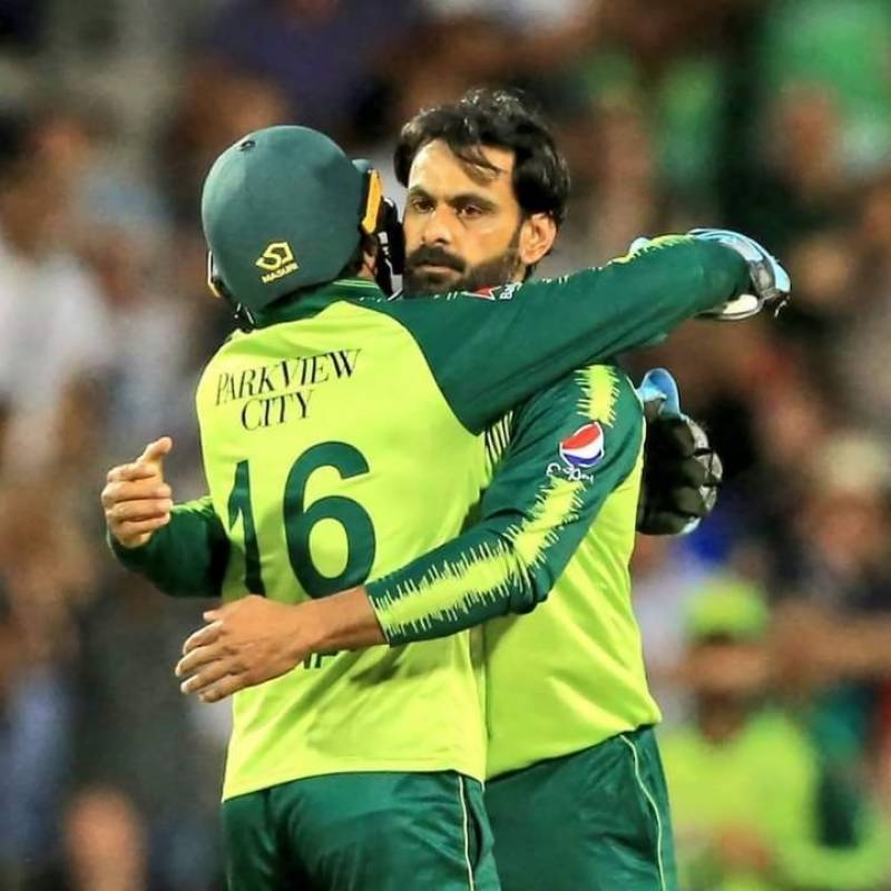 PAKvWI – Pakistan beat West Indies by seven runs in 2nd T20I