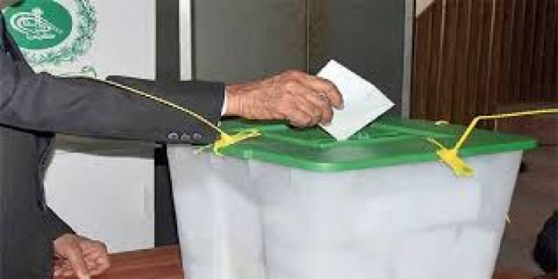 Three women's seats add to PTI's strength in AJK assembly