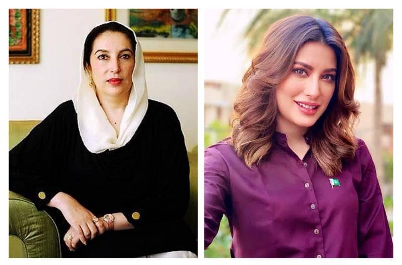 Mehwish Hayat confirms playing Benazir Bhutto in upcoming biopic