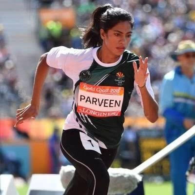 Pakistani athlete Najma Parveen finishes last in Tokyo Olympics