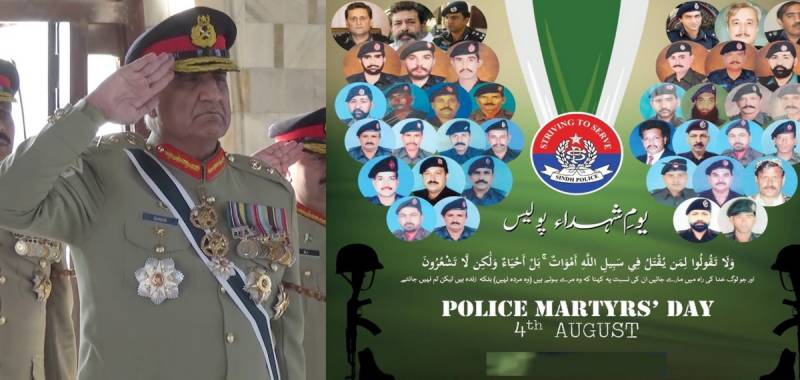 Police Martyrs Day: COAS Bajwa pays tribute to cops for their sacrifices