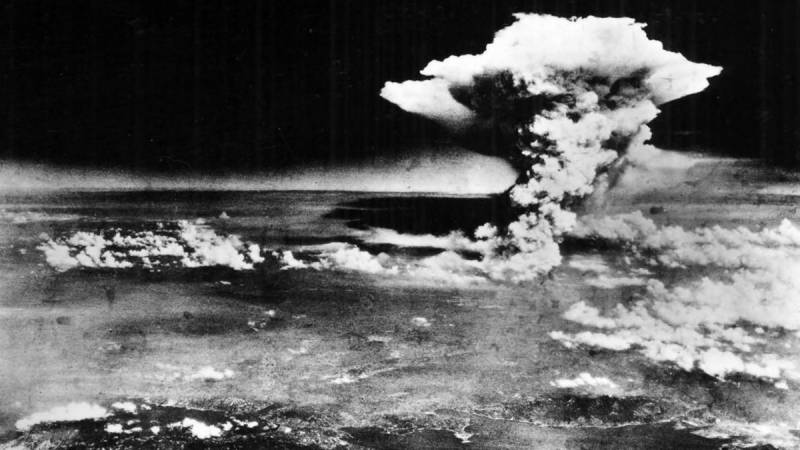 On this day 76 years ago, US let hell loose on Japan