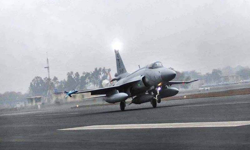 PAF trainer aircraft crashes in Attock