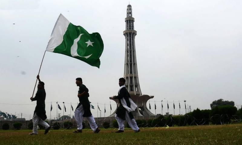 Pakistan celebrates 75th Independence Day tomorrow