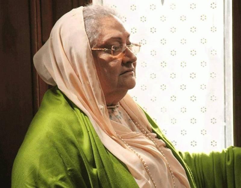 Pakistani stars pay heartfelt tributes to Durdana Butt