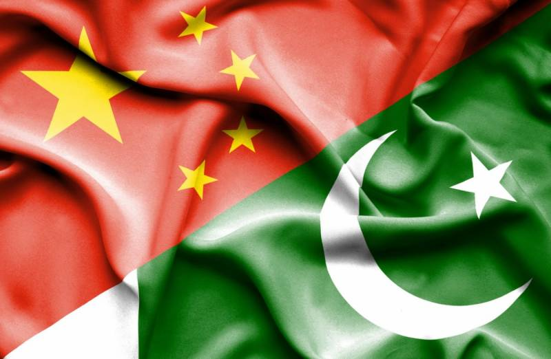 Chinese Think Tank Report and CPEC