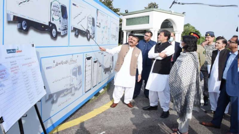 Pakistan expands Ehsaas free meal programme to more cities