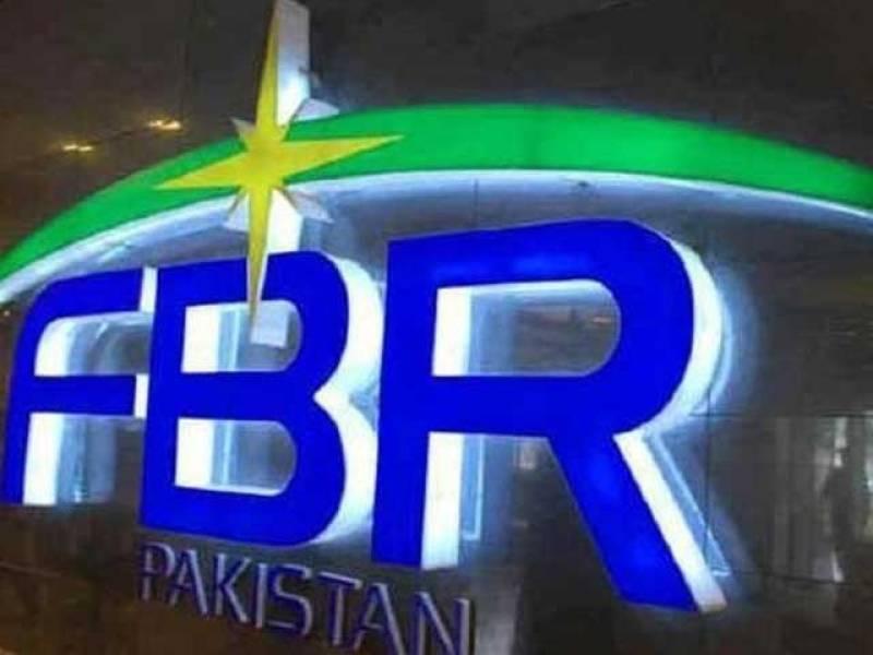 Muhammad Ashfaq appointed new FBR chief; 7th in three years