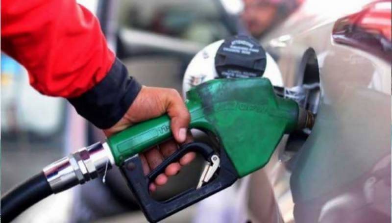 Pakistan slashes petrol price by Rs1.50/litre