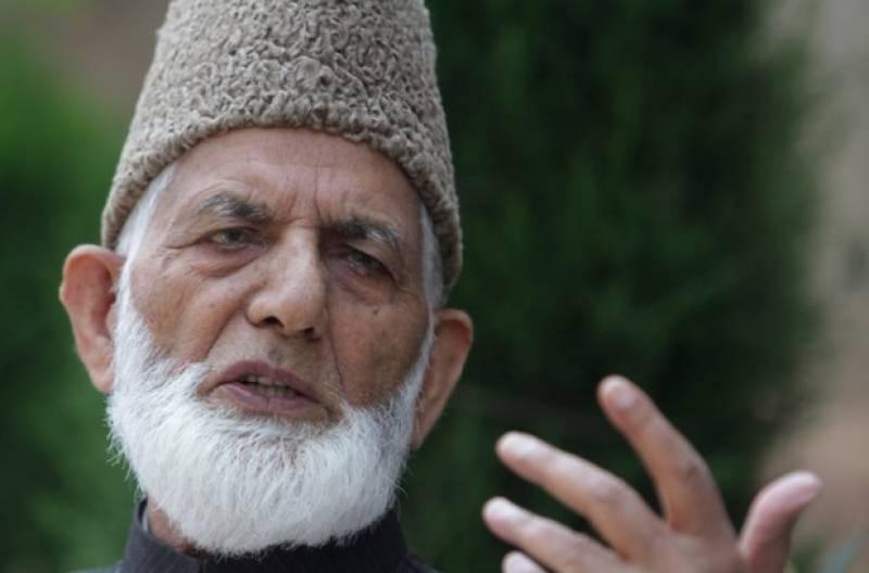 Prominent Kashmiri leader Syed Ali Geelani passes away at 92