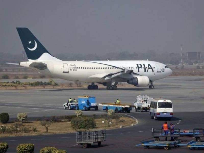 PIA plane damaged during pushback at Islamabad airport