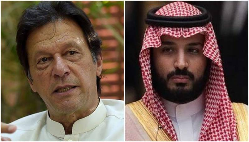 PM Imran holds telephonic meetings with rulers of three Arab countries on Afghanistan
