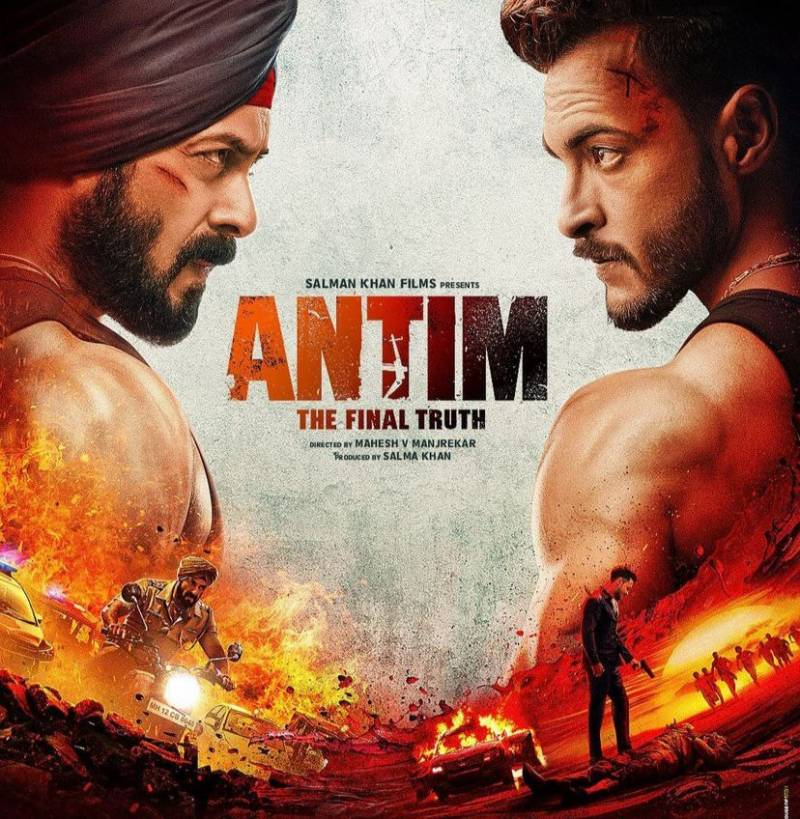 Salman Khan shares the first poster of his upcoming film 'Antim'