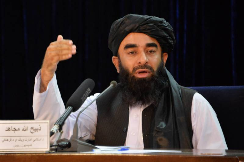 Taliban-led Afghan govt to take oath on 20th anniversary of 9/11 attacks