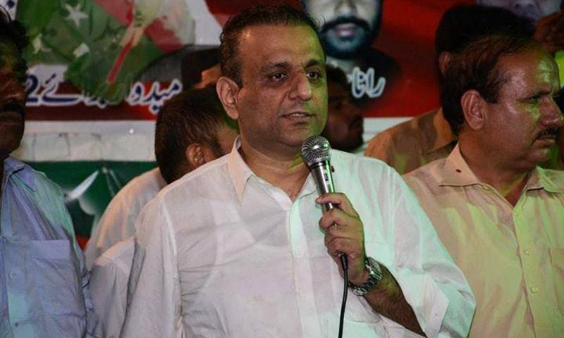 Aleem Khan decides to resign as provincial minister