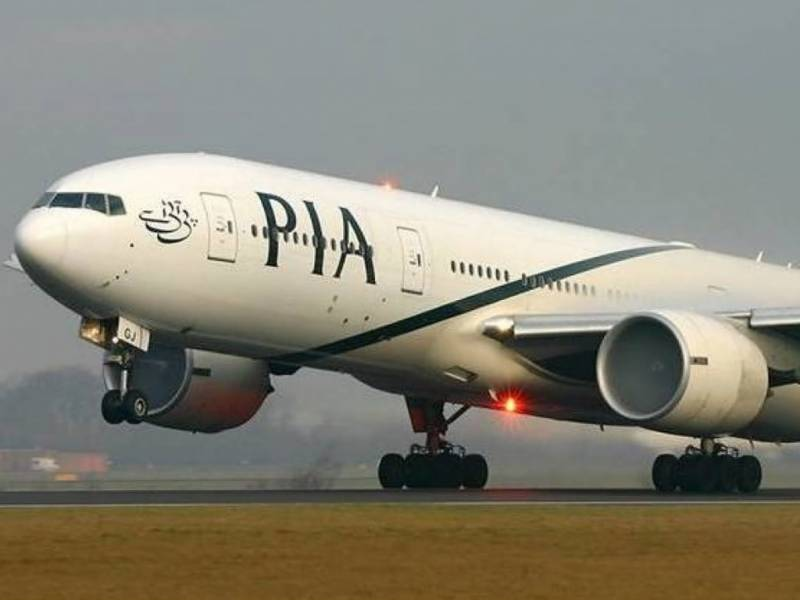 PIA set to resume commercial flights to Kabul from Sep. 13