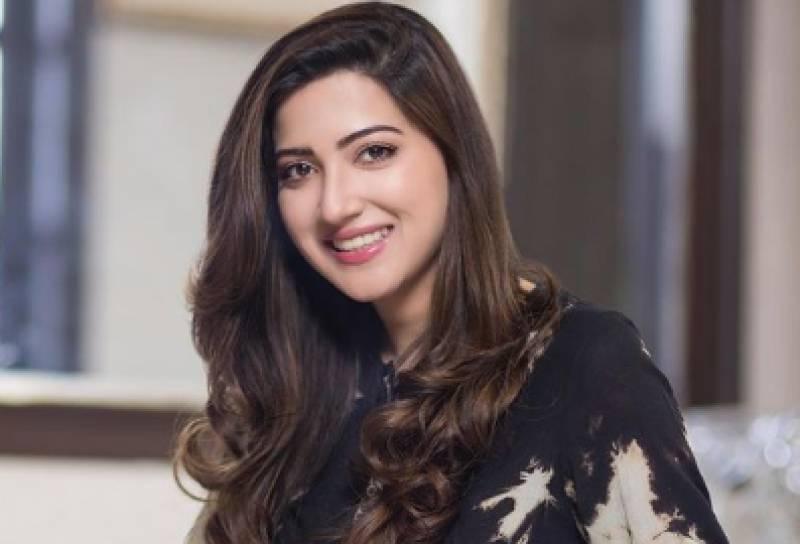 Aymen Saleem shares the reason why she left showbiz industry