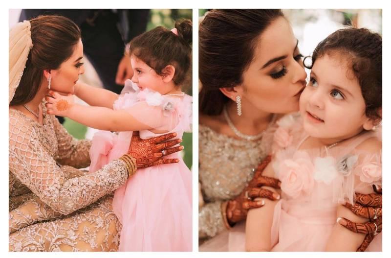 Watch - Amal Muneeb is the perfect bridesmaid at Minal Khan's wedding
