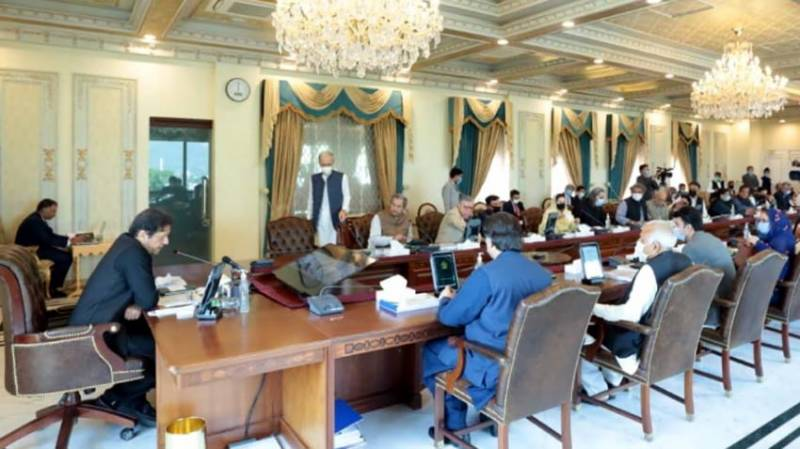 PM Imran's cabinet rejects 10% increase in salaries of parliamentarians