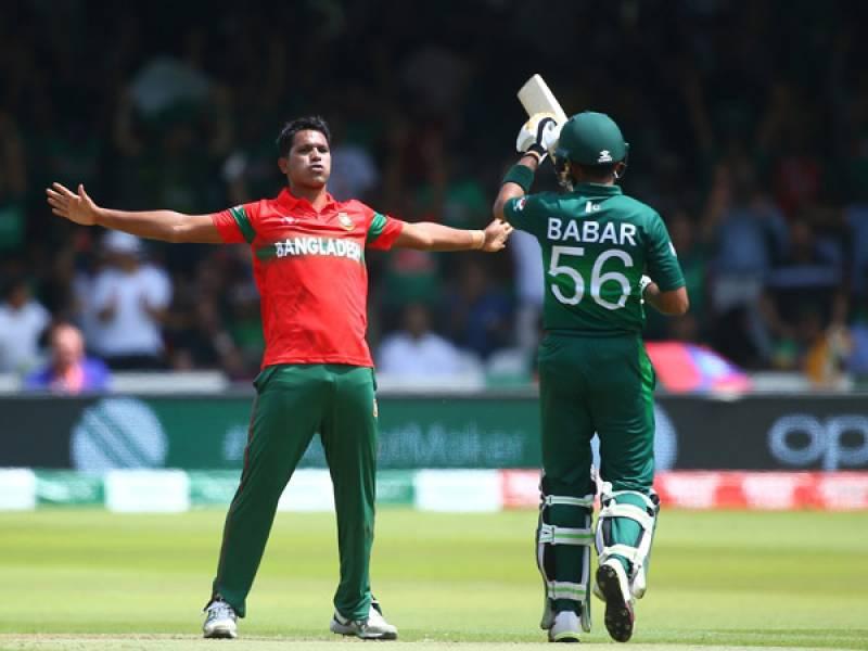Pakistan cricket team to tour Bangladesh after T20 World Cup