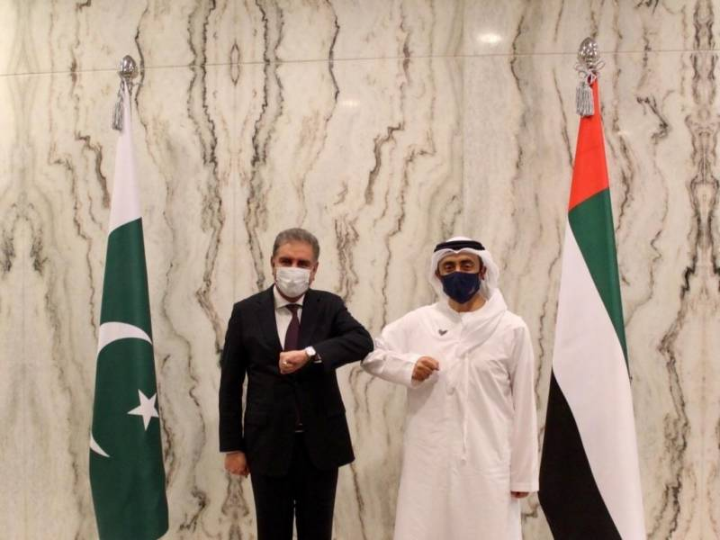 FM Qureshi speaks to UAE counterpart over Afghanistan situation