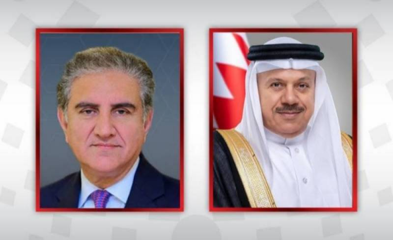 Qureshi discusses Afghanistan situation with Bahrain FM