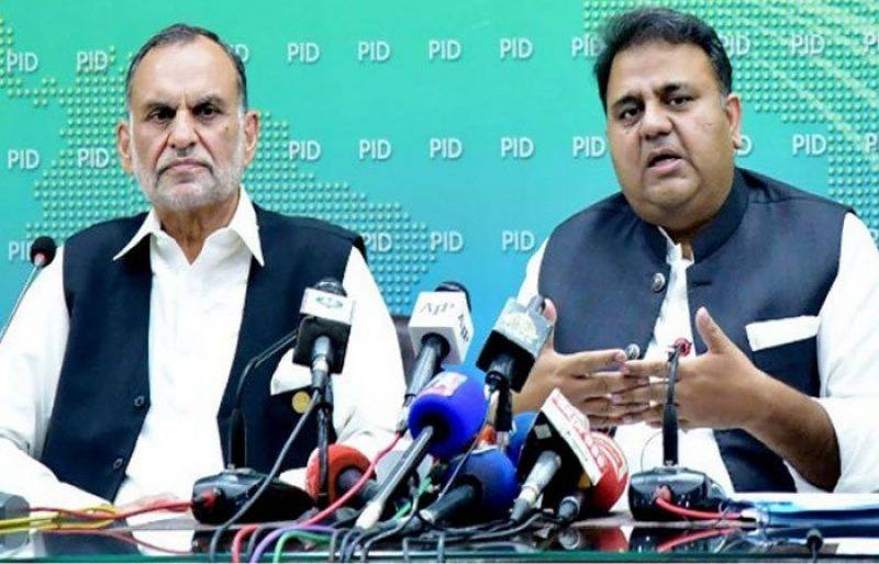 Fawad Chaudhry, Azam Swati served notices for levelling allegations against ECP