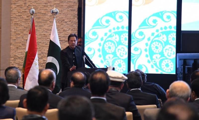 PM Imran assures Tajik investors of 'full-fledge facilities'