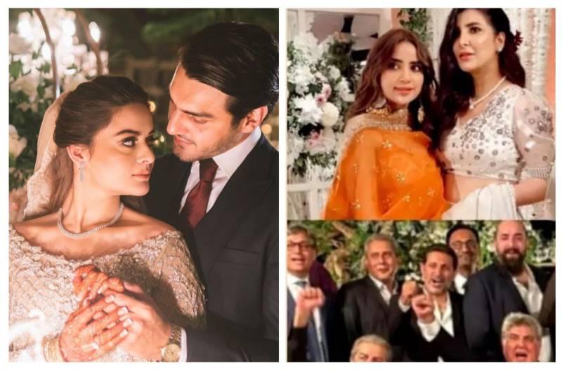 Netizens spot Katrina Kaif and Bill Gates's doppelgangers at Minal Khan's wedding