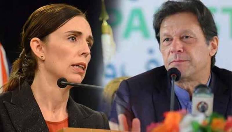 New Zealand PM asked Pakistan's Imran Khan to postpone cricket team's tour: Fawad Ch