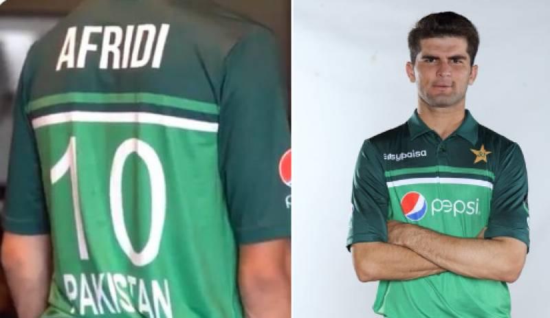 PAKvsNZ: Shaheen dons Shahid Afridi's jersey No 10